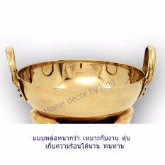 ขาย กระทะทองเหลืองแบบหล่อ เบอร์ 16 13 5 King เป็นต้นฉบับ