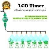 ซื้อ เครื่องตั้งเวลารดน้ำต้นไม้อัตโนมัติ ดิจิตอลควบคุมสปริงเกอร์ 16 โปรแกรม รุ่นกันน้ำ ถูก