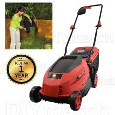 ราคา รถตัดหญ้า 1 7 แรงม้า 1 300 วัตต์ 320 มม เครื่องตัดหญ้า รุ่น Elm320 Electric Lawn Mower March