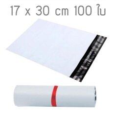 ขาย ถุงไปรษณีย์ ซองจดหมาย พลาสติกกันน้ำ พร้อมแถบกาว ขนาด 17 X 30 เซนติเมตร 100 ใบ ขาว ออนไลน์ กรุงเทพมหานคร