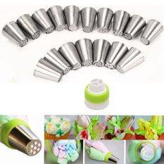 ซื้อ 17Pcs Russian Tulip Flower Icing Piping Nozzles Cake Decoration Tips Baking Tools Intl ใน จีน