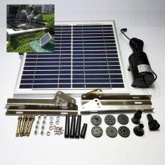 ราคา น้ำพุโซล่าเซลล์ พลังงานแสงอาทิตย์ 18V 15W น้ำพุสูง 250Cm No Brand