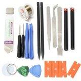 ซื้อ 19 In 1 Repair Opening Tools T*t Pry Tool Set Spudger Nylon Plastic Opener Screwdrivers For Mobile Phone Intl สมุทรปราการ
