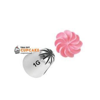 หัวบีบครีมเบอร์ 1G รูปดอกไม้ Drop Flower-