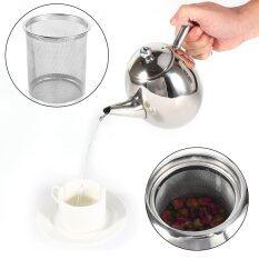 ราคา 1L Stainless Steel Teapot Coffee Pot Water Kettle With Filter Intl เป็นต้นฉบับ