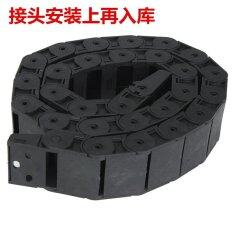 โปรโมชั่น 1M 1000Mm 40 Black Long Nylon Cable Drag Chain Wire Carrier R38 18Mm X 37Mm Intl แองโกลา