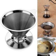 1 ชิ้นล้างทำความสะอาดได้ 304 สแตนเลสสตีลกรวยกรองกาแฟกรองห้องครัวอุปกรณ์เสริม - นานาชาติ.