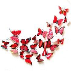 ขาย 1 ชุด 24ชิ้น ศิลปะการออกแบบพีวีซีสี 3D ดึงดูดผีเสื้อสติ๊กเกอร์ติดผนังพลาสติก สีแดง