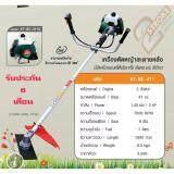 ขาย ซื้อ เครื่องตัดหญ้า 2จังหวะ ตัวใหญ่ 40 2 ซี ซี Kanto เขียว ใน กรุงเทพมหานคร