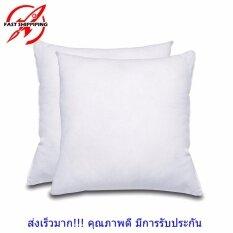 ขาย Maewthai ไส้หมอนอิงขนาด 50X50 ซม สีขาว 2 ใบ ทำจากใยสังเคราะห์ นุ่ม ยืดหยุ่นสูง เนื้อแน่น ลดปริมาณไรฝุ่น ใหม่