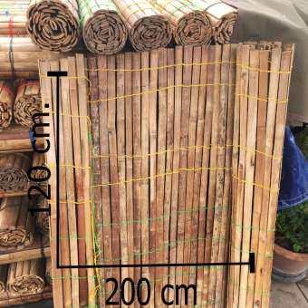 แคร่ไม้ไผ่ ทำจากไม้ไผ่ธรรมชาติ มี 2 ขนาด