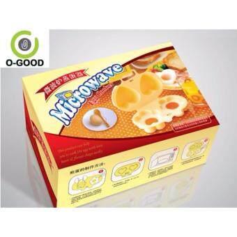 ภาชนะทำไข่ดาวในไมโครเวฟรุ่น 2 in 1