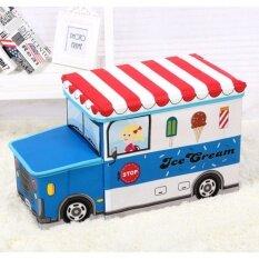 ขาย ซื้อ กล่องเก็บของเล่นรูปรถ 2 In 1 กล่องเก็บของ ใช้เป็นเก้าอี้ได้ รูปรถไอศครีมแบบมีหน้ารถสีฟ้า กรุงเทพมหานคร
