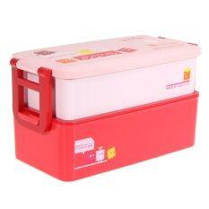 ราคา 2 Layer Bento Lunch Box For Kids Food Container Food Tableware 850Ml Red ใน จีน