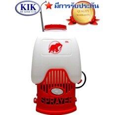 โปรโมชั่น ถังพ่นยาตราช้าง ขนาด 20 ลิตร แบบใช้แบตเตอรี่ Sprayer
