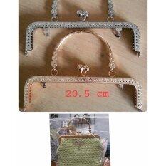 ปากกระเป๋าปิ๊กแป็กขนาด 20 5 ซม ชุด 2 ชิ้น สำหรับงานถัก งานผ้า งานหนัง ใหม่ล่าสุด