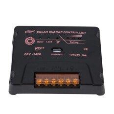 ราคา 20A 12 24V Solar Charge Controller For Solar Panel Charger Intl ใหม่ล่าสุด