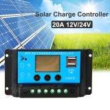 ราคา เครื่องควบคุมประจุ 20A 12V 24V Lcd Display Pwm Solar Panel Regulator Charge Controller Usb เป็นต้นฉบับ