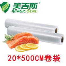 เส้น 20X500Cm สูญญากาศถุงอาหารถุงจัดเก็บถุงบรรจุภัณฑ์ถุงม้วนถุงสูญญากาศถุง เป็นต้นฉบับ