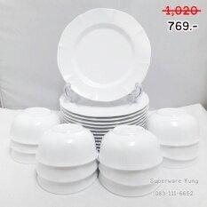 ซื้อ ศรีไทยซุปเปอร์แวร์ ชุดหมูกะทะ 24 ชิ้น สีพื้นสีขาวคาร์เนชั่น จานแบ่ง7นิ้ว 12 ชิ้น ถ้วย4 5 นิ้ว 12 ชิ้น มีใว้ใช้ได้ทุกโอกาส ถูก