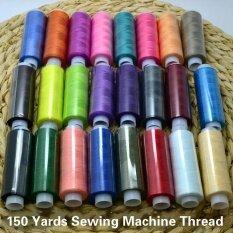 โปรโมชั่น 24Pcs Colorful 150 Yard Polyester Embroidery Sewing Machine Threads Hand Sewing Threads Craft Patch Steering Wheel Supplies Intl