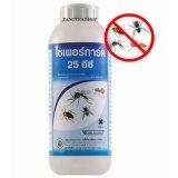 ซื้อ ไซเพอร์การ์ด 25 อีซี ไซเพอร์เมทริน 25 น้ำยาสำหรับฉีดฆ่ายุงและแมลงบิน กรุงเทพมหานคร
