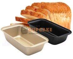 ส่วนลด ถาดอบเค้ก ขนมปัง บัตเตอร์เค้ก อาหาร ทรงสี่เหลี่ยม สีทอง ขนาด 25 5 ซม
