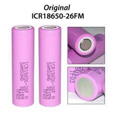 ซื้อ 2Pcs 18650 Batteries 3 7V 2600Mah Li Ion Rechargeable Battery Pink ถูก ใน กรุงเทพมหานคร