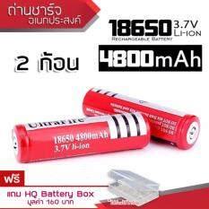 2Pcs แบตเตอรี่ Ultrafire 4800Mah 18650 แบตเตอรี่ลิเธียม Li Ion สีแดง เป็นต้นฉบับ