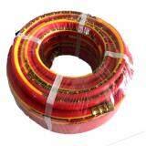 ซื้อ สายพ่นยา 3 ชั้น ยาว 20 เมตร ขนาด 8 5 X 14 Mm สีแดง Hippo ถูก