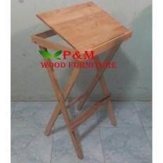 ซื้อ โต๊ะพับ ฝาเปิดได้ 3 ระดับ ไม้ยาง สีธรรมชาติ