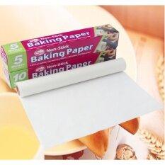 กระดาษไขรองอบ แพ๊ค3ม้วน.