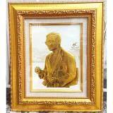 ราคา กรอบรูปในหลวงพิมพ์นูน 3 มิติเคลือบทอง ลายพระทรงงาน ขนาดตั้งโต๊ะ ออนไลน์ กรุงเทพมหานคร