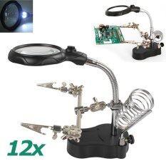 ราคา 1Pc Black Versatile Helping Hand Clip Led Light Lens Magnifier Table Lamp Unbranded Generic เป็นต้นฉบับ