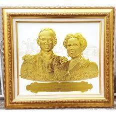 ราคา กรอบรูปในหลวงพิมพ์นูน 3 มิติเคลือบทอง ลายในหลวงและพระราชินี ใหม่