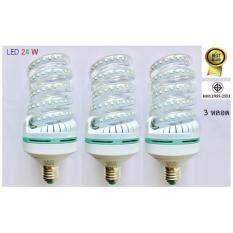 ซื้อ 3 หลอด Hagi หลอดไฟ Led 24W แบบเกลียว ขั้ว E27 แสงขาว Unbranded Generic เป็นต้นฉบับ