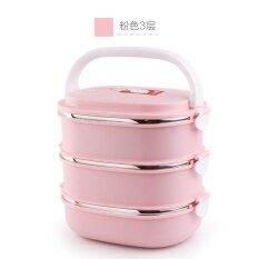 โปรโมชั่น 3 Layers Portable Food Container Storage Stainless Steel Bento Box Thermal Insulation Lunch Box Children Kids Picnic Sch**l Tableware Set Intl ใน จีน