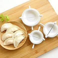 3 ชิ้น Dumpling Mould Pierogi Ravioli เกี๊ยวซ่า Empanada เครื่องทำแม่พิมพ์กดแป้ง.