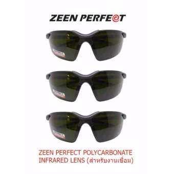 3 อัน แว่นเชื่อม แว่นอ๊อก แว่นเซฟตี้ แว่นอินฟาเรด ทรงสปอร์ต Safety glasses ZEEN PERFECT Infrared Lens 92056IR
