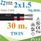 ขาย 30 เมตร สายไฟ Dc สำหรับ โซลาร์เซลล์ Pv1 F 2X1 5 Mm2 เส้นคู่ Solar Thailand