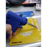 ซื้อ หัวแร้งบัดกรีด้ามปืนไฟฟ้า 30 W 130W Pk 309 ออนไลน์