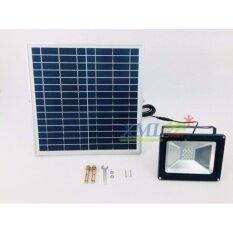 ราคา สปอร์ตไลท์โซล่าเซลล์ รุ่น 30 W แสงขาว L 820E Xml Solar ไทย