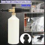 ราคา 3000Psi High Pressure Snow Foam Lance Car Washer Clean Bottle For Nilfisk Gerni Intl Unbranded Generic เป็นต้นฉบับ
