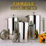 304 Stainless Steel Professional Coffee Maker French Press Coffee Cup Tea Maker Double Wall 1000Ml Intl เป็นต้นฉบับ