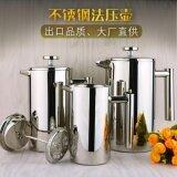 ขาย ซื้อ 304 Stainless Steel Professional Coffee Maker French Press Coffee Cup Tea Maker Double Wall 1000Ml Intl