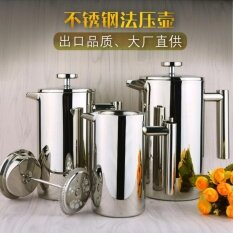 ขาย 304 Stainless Steel Professional Coffee Maker French Press Coffee Cup Tea Maker Double Wall 1000Ml Intl จีน
