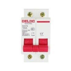 ขาย 32A Miniature Circuit Breaker Dz47G 230 400Ac 2 Pole Overload Proetction Delixi Household Switch Breaking Intl ถูก