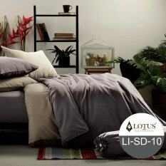 ขาย ชุดผ้าปูที่นอน 3 5 ฟุต 3 ชิ้น Lotus Impression รุ่น Li Sd010 3 5Ft สีเทาเข้ม ถูก สมุทรปราการ