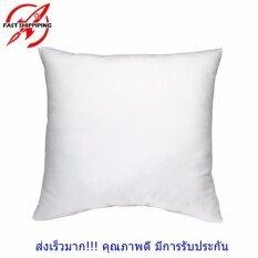 ราคา Maewthai ไส้หมอนอิงขนาด 35X35 ซม สีขาว ทำจากใยสังเคราะห์ นุ่ม ยืดหยุ่นสูง เนื้อแน่น ลดปริมาณไรฝุ่น