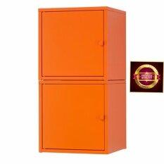 ซื้อ ชุดตู้เก็บของ ตู้เก็บเอกสาร สีส้ม 35X70 ซม ใน กรุงเทพมหานคร